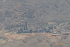 the concrete plant we drove past yesterday